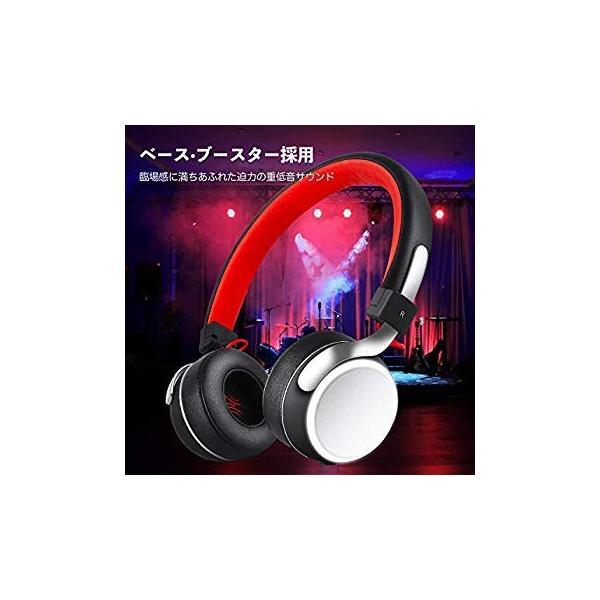 Bluetooth ヘッドホン OneAudioワイヤレス ヘッドホン低音強化 40mm径大型ドライバー 高音質 超軽量 コンパクトLEDラ|uukaifujii|13