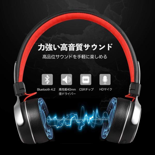 Bluetooth ヘッドホン OneAudioワイヤレス ヘッドホン低音強化 40mm径大型ドライバー 高音質 超軽量 コンパクトLEDラ|uukaifujii|14