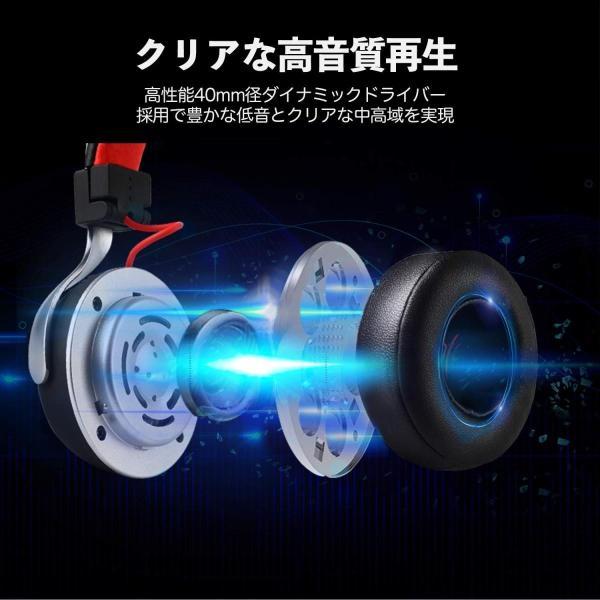 Bluetooth ヘッドホン OneAudioワイヤレス ヘッドホン低音強化 40mm径大型ドライバー 高音質 超軽量 コンパクトLEDラ|uukaifujii|15