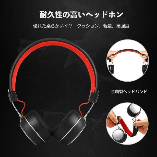 Bluetooth ヘッドホン OneAudioワイヤレス ヘッドホン低音強化 40mm径大型ドライバー 高音質 超軽量 コンパクトLEDラ|uukaifujii|16