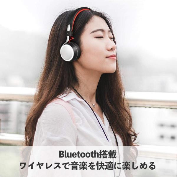 Bluetooth ヘッドホン OneAudioワイヤレス ヘッドホン低音強化 40mm径大型ドライバー 高音質 超軽量 コンパクトLEDラ|uukaifujii|17