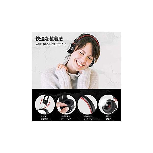 Bluetooth ヘッドホン OneAudioワイヤレス ヘッドホン低音強化 40mm径大型ドライバー 高音質 超軽量 コンパクトLEDラ|uukaifujii|18