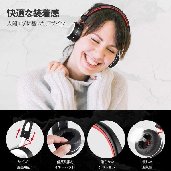 Bluetooth ヘッドホン OneAudioワイヤレス ヘッドホン低音強化 40mm径大型ドライバー 高音質 超軽量 コンパクトLEDラ|uukaifujii|03