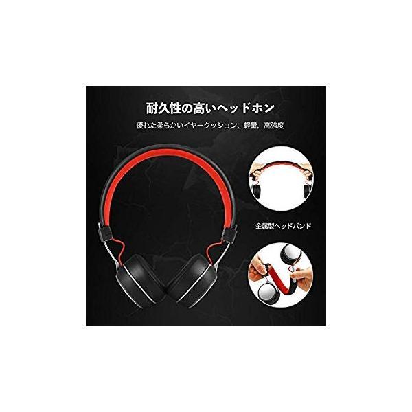 Bluetooth ヘッドホン OneAudioワイヤレス ヘッドホン低音強化 40mm径大型ドライバー 高音質 超軽量 コンパクトLEDラ|uukaifujii|08