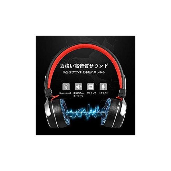 Bluetooth ヘッドホン OneAudioワイヤレス ヘッドホン低音強化 40mm径大型ドライバー 高音質 超軽量 コンパクトLEDラ|uukaifujii|09