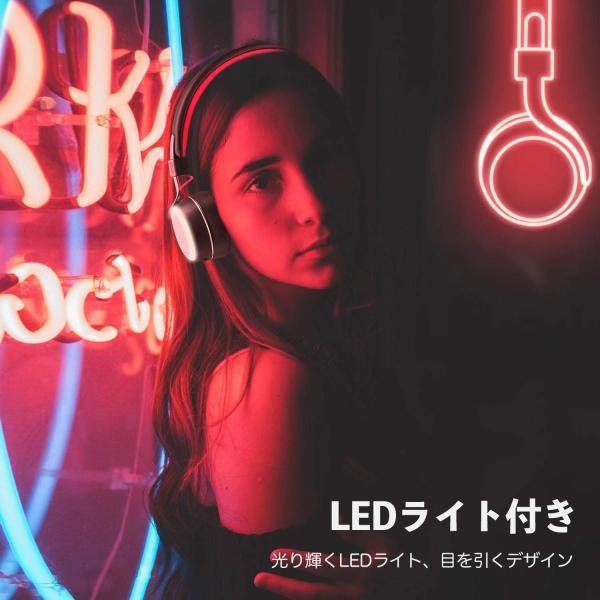 Bluetooth ヘッドホン OneAudioワイヤレス ヘッドホン低音強化 40mm径大型ドライバー 高音質 超軽量 コンパクトLEDラ|uukaifujii|10