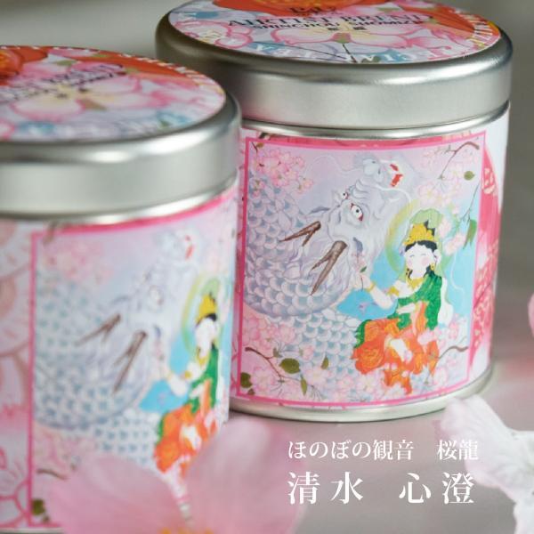 清水心澄 ほのぼの観音「桜龍」紅茶缶|uukankan