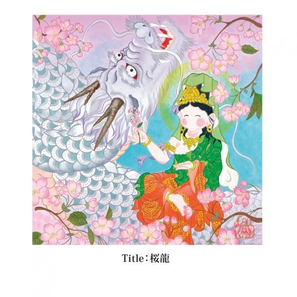 清水心澄 ほのぼの観音「桜龍」紅茶缶|uukankan|03