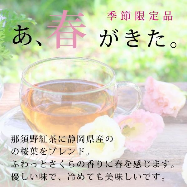 清水心澄 ほのぼの観音「桜龍」紅茶缶|uukankan|04
