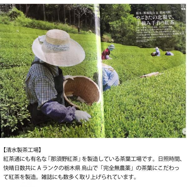 清水心澄 ほのぼの観音「桜龍」紅茶缶|uukankan|05