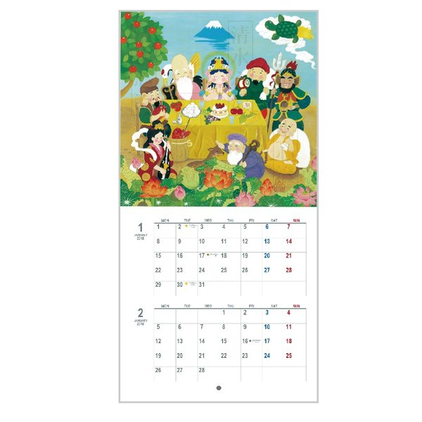 清水心澄2018チャリティカレンダー●単品●おまけ付|uukankan|02