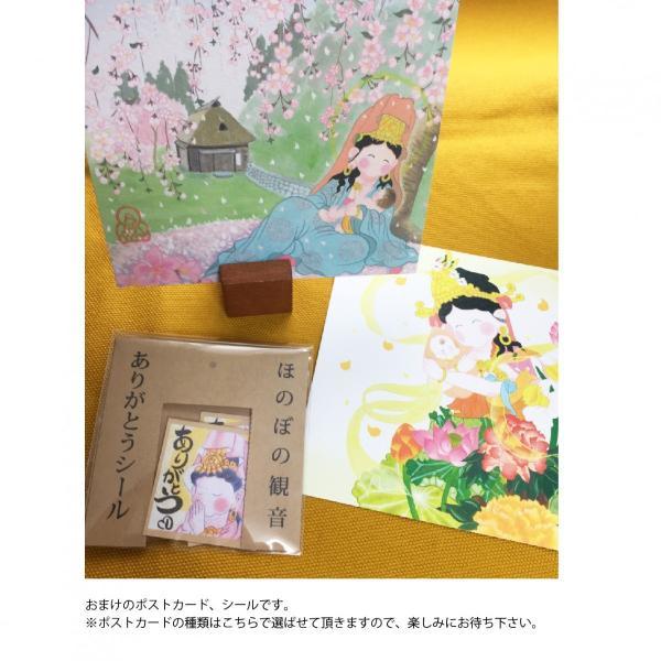 清水心澄2018チャリティカレンダー●単品●おまけ付|uukankan|06