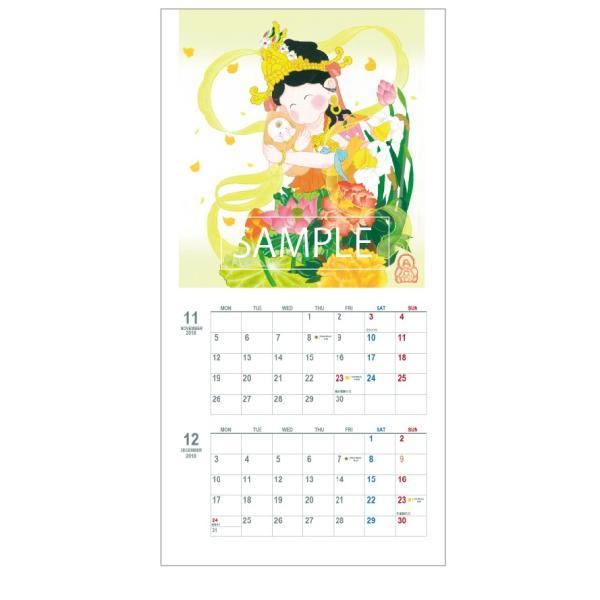 清水心澄2018チャリティカレンダー&清流米5kgセット|uukankan|03