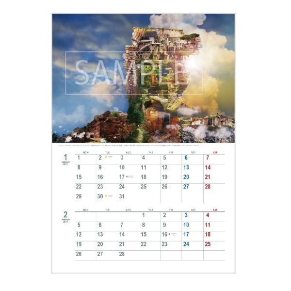 寅貝真知子2018カレンダー|uukankan