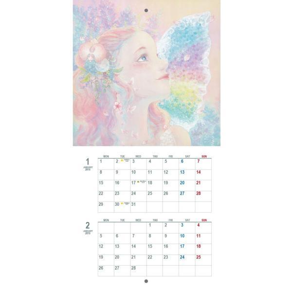 umi.doole2018カレンダーSky Butterfly- to DEBRA -単品|uukankan|02