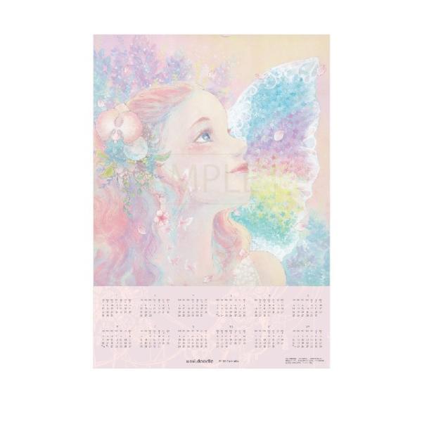 「Sky  Butterfly- to DEBRA -」umi.doodle/ポスターカレンダーA2 uukankan