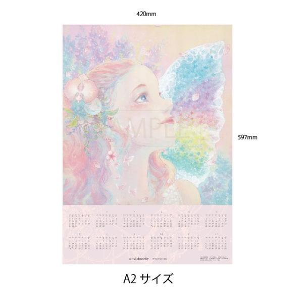「Sky  Butterfly- to DEBRA -」umi.doodle/ポスターカレンダーA2 uukankan 02