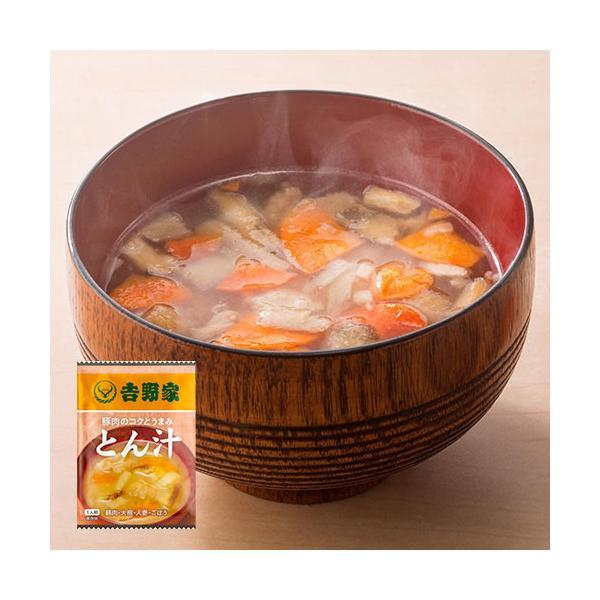 吉野家 とん汁(10袋)フリーズドライ 保存食 味噌汁 汁物 防災 非常食 あさげ ゆうげ
