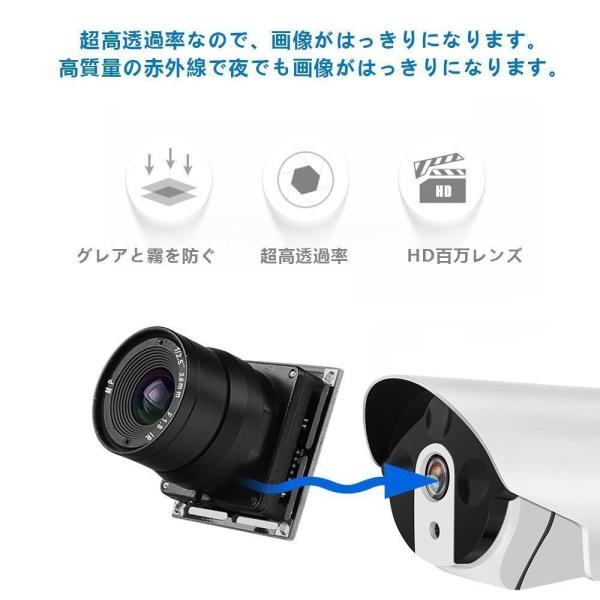 防犯カメラキット 監視カメラ POE給電カメラ 200万画像 ネットワークカメラ セキュリティカメラシステム 防水 ナイトビジョン 動体検知録画屋内/屋外|uuu-shop|04