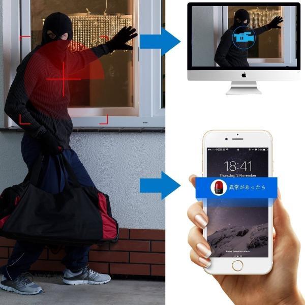 防犯カメラキット 監視カメラ POE給電カメラ 200万画像 ネットワークカメラ セキュリティカメラシステム 防水 ナイトビジョン 動体検知録画屋内/屋外|uuu-shop|06