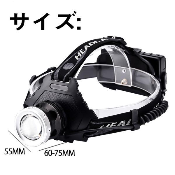 ヘッドライト 超強力 LEDヘッドライト 作業用 釣り 最強ルーメン 超高輝度  8000lm 充電式 8段階の点灯モード ヘルメットライト アウトドア 防災用|uuu-shop|13