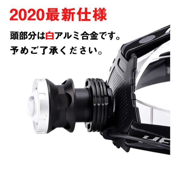 ヘッドライト 超強力 LEDヘッドライト 作業用 釣り 最強ルーメン 超高輝度  8000lm 充電式 8段階の点灯モード ヘルメットライト アウトドア 防災用|uuu-shop|03