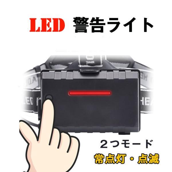 ヘッドライト 超強力 LEDヘッドライト 作業用 釣り 最強ルーメン 超高輝度  8000lm 充電式 8段階の点灯モード ヘルメットライト アウトドア 防災用|uuu-shop|07