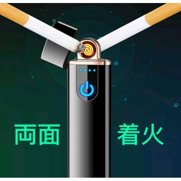 電子ライター USB充電式 プラズマ 電気 usb ライター 小型 充電式 ガス・オイル不要 防風 軽量 薄型 プレゼント|uuu-shop|09