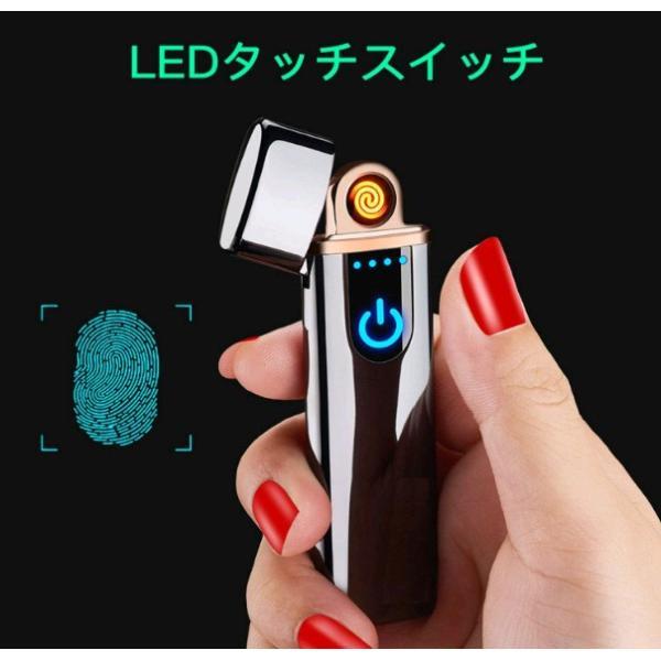 電子ライター USB充電式 プラズマ 電気 usb ライター 小型 充電式 ガス・オイル不要 防風 軽量 薄型 プレゼント|uuu-shop|10