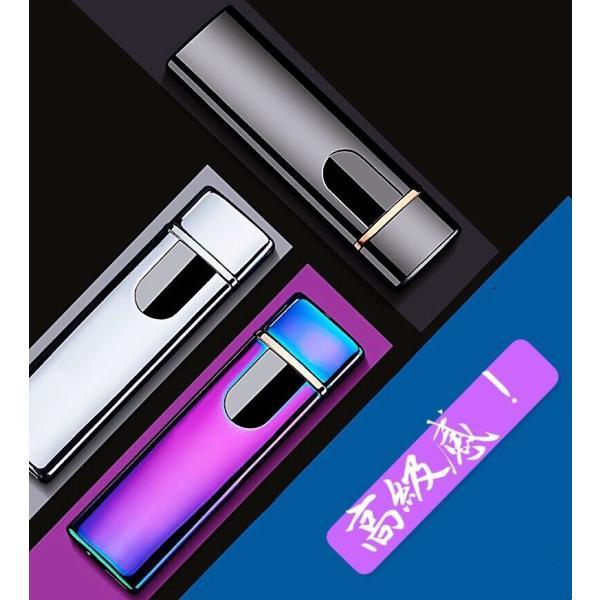 電子ライター USB充電式 プラズマ 電気 usb ライター 小型 充電式 ガス・オイル不要 防風 軽量 薄型 プレゼント|uuu-shop|13
