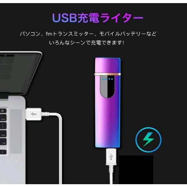 電子ライター USB充電式 プラズマ 電気 usb ライター 小型 充電式 ガス・オイル不要 防風 軽量 薄型 プレゼント|uuu-shop|02