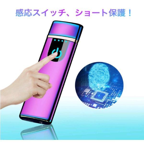 電子ライター USB充電式 プラズマ 電気 usb ライター 小型 充電式 ガス・オイル不要 防風 軽量 薄型 プレゼント|uuu-shop|03