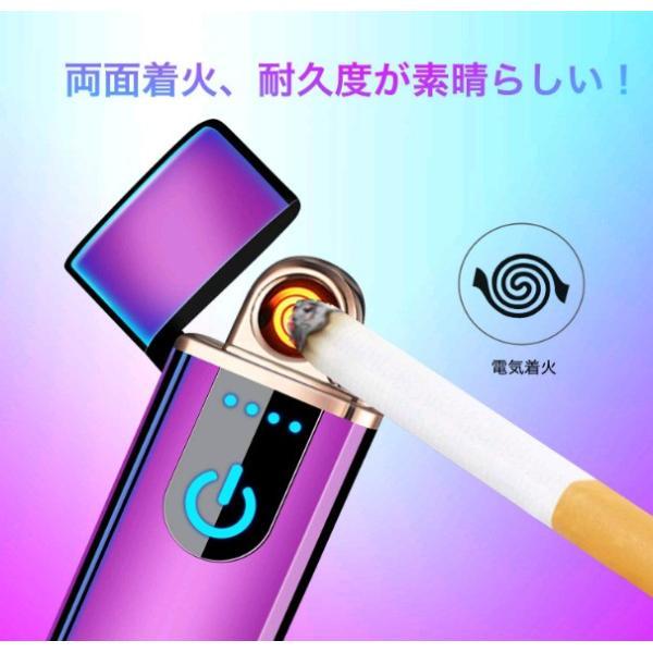 電子ライター USB充電式 プラズマ 電気 usb ライター 小型 充電式 ガス・オイル不要 防風 軽量 薄型 プレゼント|uuu-shop|04