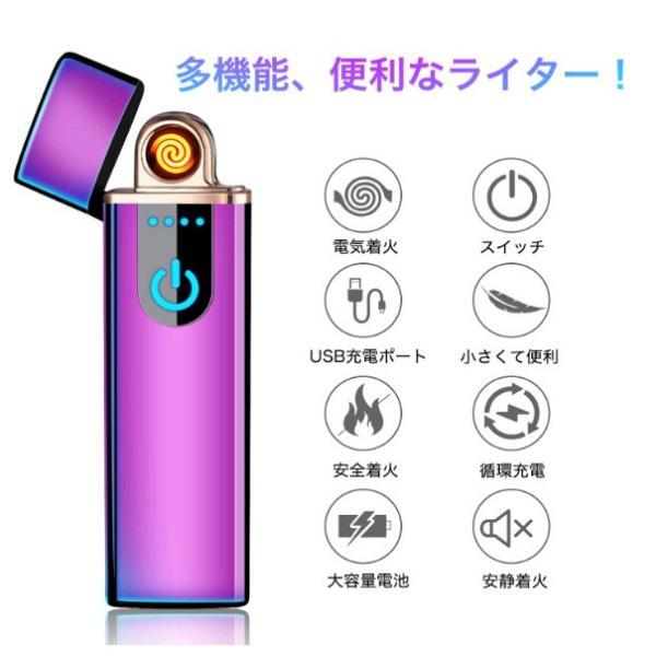 電子ライター USB充電式 プラズマ 電気 usb ライター 小型 充電式 ガス・オイル不要 防風 軽量 薄型 プレゼント|uuu-shop|05