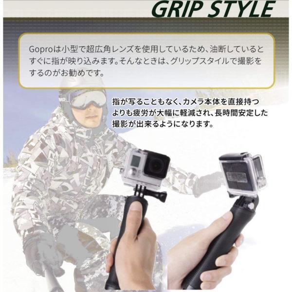 GoPro  3Way 自撮り棒 アクセサリー 軽量  アングル調整可能 hero5 hero6 hero7 対応 ほぼ全てのアクションカメラ対応|uuu-shop|02