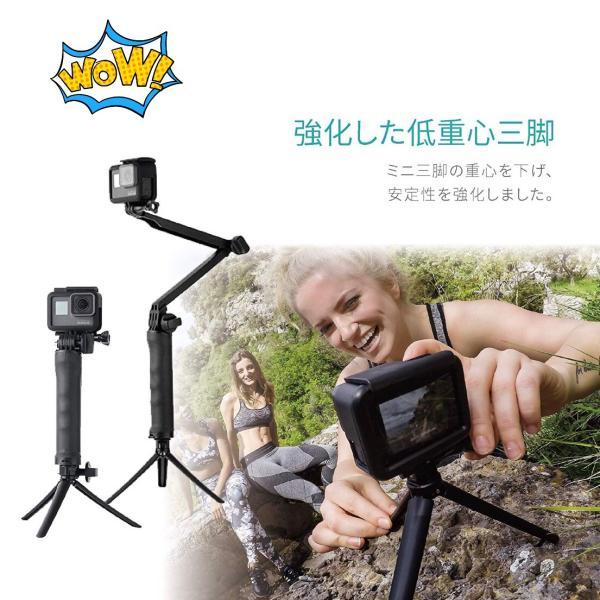 GoPro  3Way 自撮り棒 アクセサリー 軽量  アングル調整可能 hero5 hero6 hero7 対応 ほぼ全てのアクションカメラ対応|uuu-shop|11