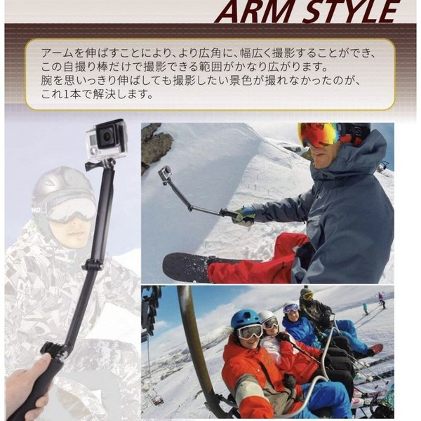GoPro  3Way 自撮り棒 アクセサリー 軽量  アングル調整可能 hero5 hero6 hero7 対応 ほぼ全てのアクションカメラ対応|uuu-shop|03
