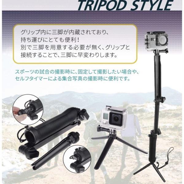 GoPro  3Way 自撮り棒 アクセサリー 軽量  アングル調整可能 hero5 hero6 hero7 対応 ほぼ全てのアクションカメラ対応|uuu-shop|04