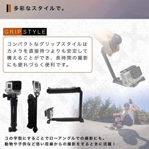 GoPro  3Way 自撮り棒 アクセサリー 軽量  アングル調整可能 hero5 hero6 hero7 対応 ほぼ全てのアクションカメラ対応|uuu-shop|05