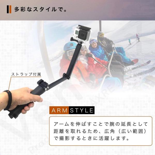 GoPro  3Way 自撮り棒 アクセサリー 軽量  アングル調整可能 hero5 hero6 hero7 対応 ほぼ全てのアクションカメラ対応|uuu-shop|06