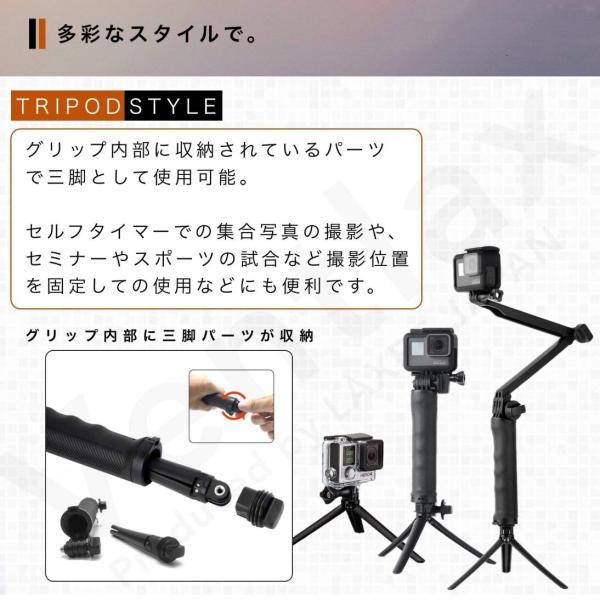 GoPro  3Way 自撮り棒 アクセサリー 軽量  アングル調整可能 hero5 hero6 hero7 対応 ほぼ全てのアクションカメラ対応|uuu-shop|07