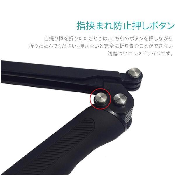 GoPro  3Way 自撮り棒 アクセサリー 軽量  アングル調整可能 hero5 hero6 hero7 対応 ほぼ全てのアクションカメラ対応|uuu-shop|09