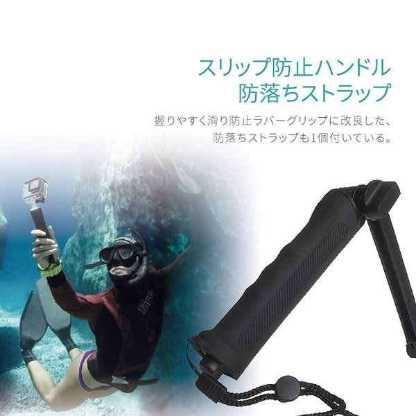 GoPro  3Way 自撮り棒 アクセサリー 軽量  アングル調整可能 hero5 hero6 hero7 対応 ほぼ全てのアクションカメラ対応|uuu-shop|10
