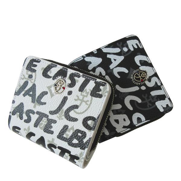 CASTELBAJACカステルバジャックヤリスメンズ二つ折り財布(小銭入れあり)062602