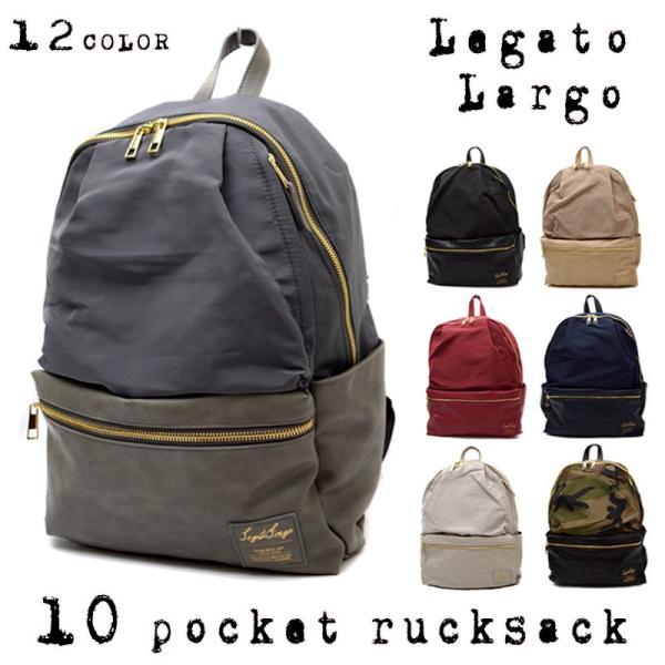 リュックサック Legato Largo 10ポケットリュック リュック おしゃれ 多ポケット A4 学校 レディース 高校生 人気 通学 アウトドア グッズ 大容量 通勤 かばん