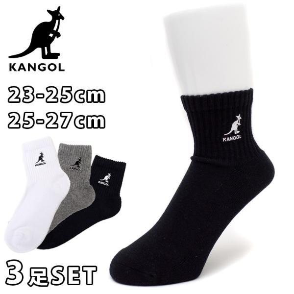 靴下KANGOLレディースメンズミディアムソックス3足セットくるぶし丈カンゴール学校中学高校白ホワイト23cm24cm25cm2
