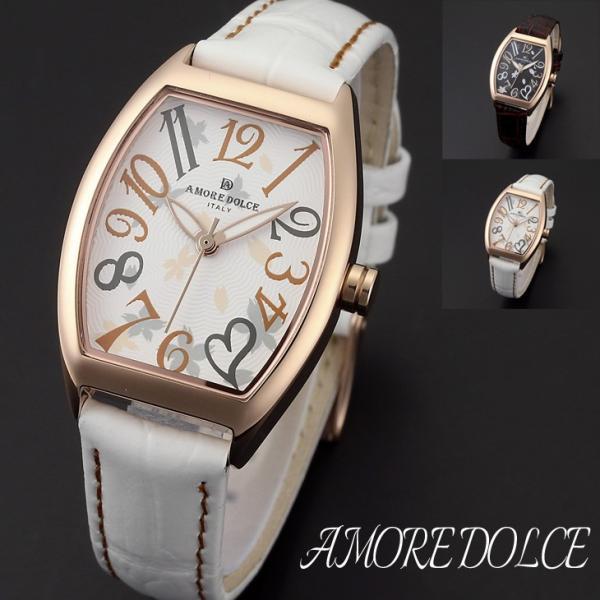 腕時計 レディース かわいい お洒落 AMORE DOLCE おしゃれ アモールレドルチェ 女性用 母の日 プレゼント ギフト