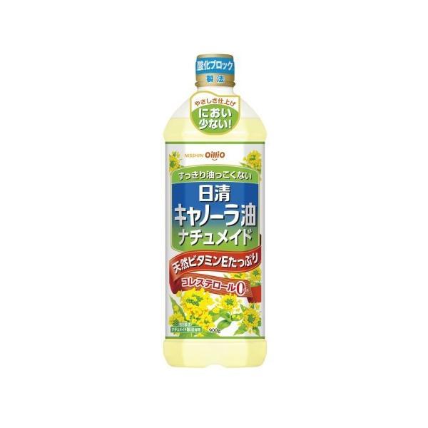 キャノーラ油ナチュメイド 900g/ キャノーラ油 食用油 (毎)