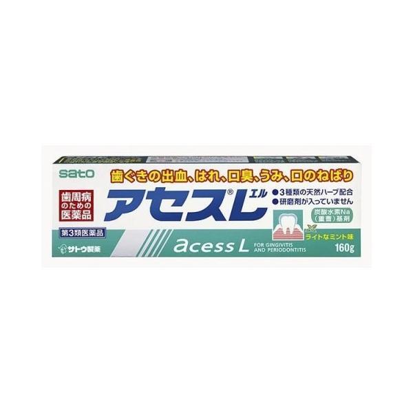 (第3類医薬品)アセスL160g/アセスL歯磨き粉(医)(毎)