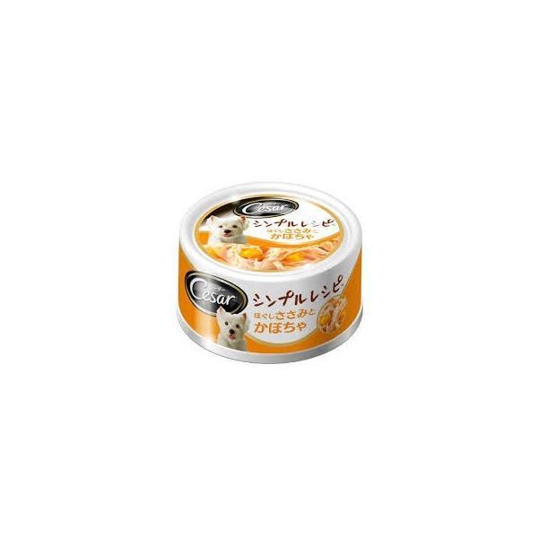 シーザー シンプルレシピ ほぐしささみとかぼちゃ 80g/ シーザー ドッグフード ウエット 缶詰